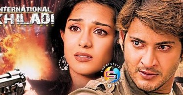athidi-hindi-dubbed