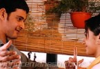 mahesh-babu-athadu-movie
