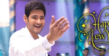mahesh-babu-newyear-wallpapers