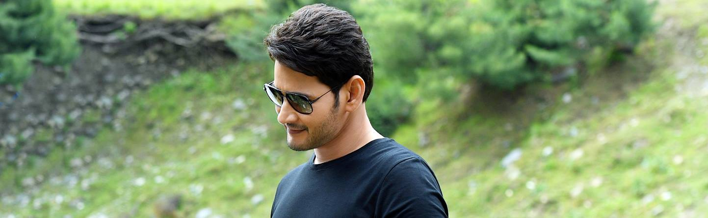 mahesh-babu-sarileru-neekevvaru-movie-new-look-cover-5