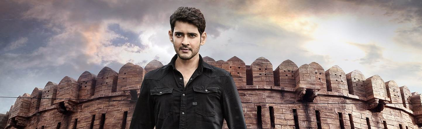 mahesh-babu-sarileru-neekevvaru-movie-new-look-cover-6