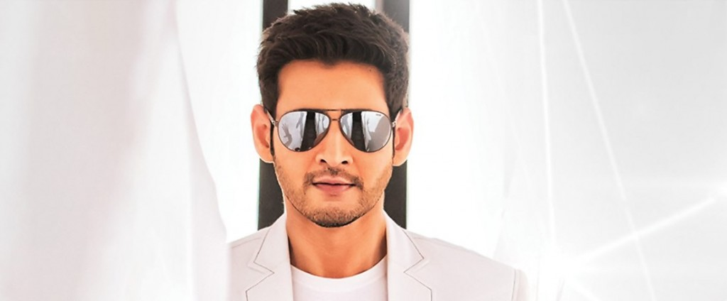 mahesh-babu-spyder-speech-audio