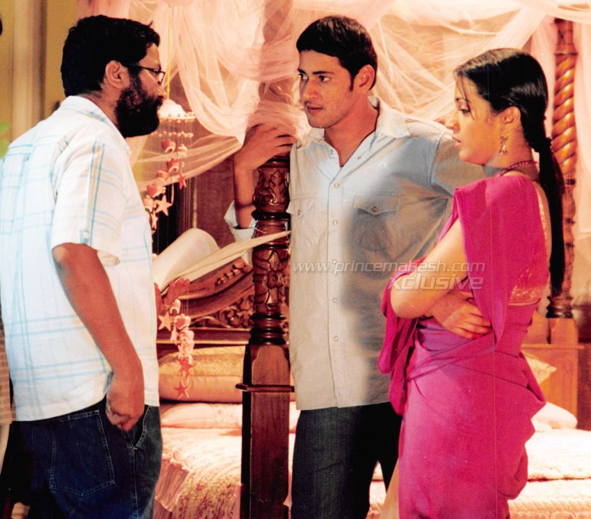 athadu new