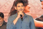 mahesh-srimanthudu-thankuaudience