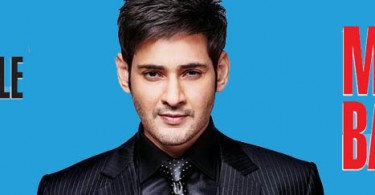most-desirable-mahesh-hyderabad