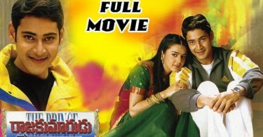 rajakumarudu-movie