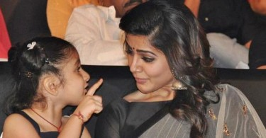 samantha-sitara-brahmotsavam-audio-launch