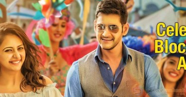 spyder-audio-blockbuster