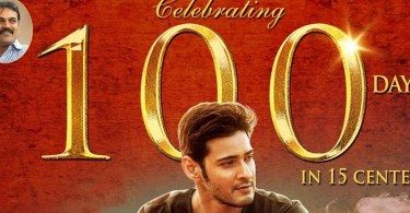 srimanthudu-100-days-header