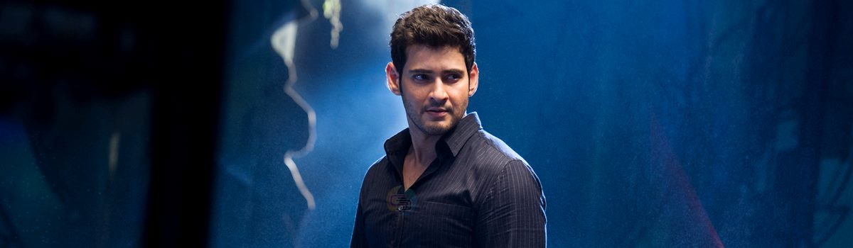 superstar-mahesh-slider