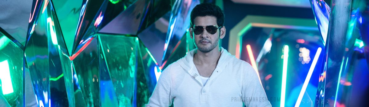 superstar-mahesh-slider2
