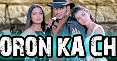 takkari-donga-hindi-dubbed